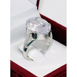 Jewelry Palace Silver Plated Ring With White Zircon Stone MA 527