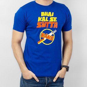 Royal Blue Cotton Sutta Band Printed T-Shirt mw85